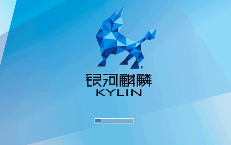 В Китае создадут отечественную операционную систему
