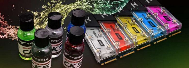 Набор цветных охлаждающих жидкостей T-Force CK5 предназначен для SSD