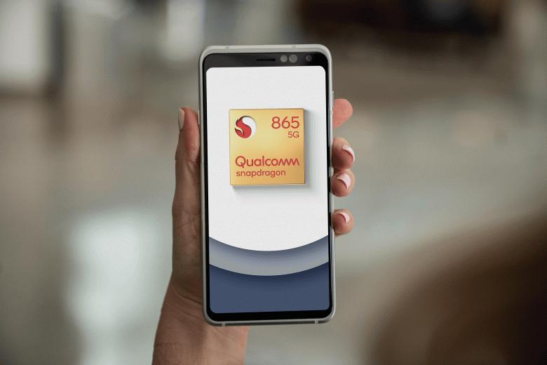 Полноценный анонс SoC Snapdragon 865 — теперь мы знаем всё