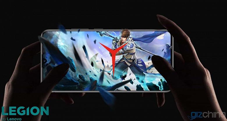 Имя мне — легион. Lenovo готовит свой первый геймерский смартфон Legion Gaming Phone