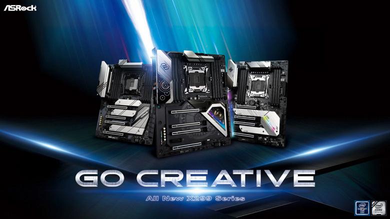 Вышло обновление BIOS, обеспечивающее поддержку до 2 ТБ памяти платами ASRock на чипсете X299