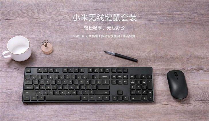 Xiaomi представила комплект из беспроводной клавиатуры и мыши за $14