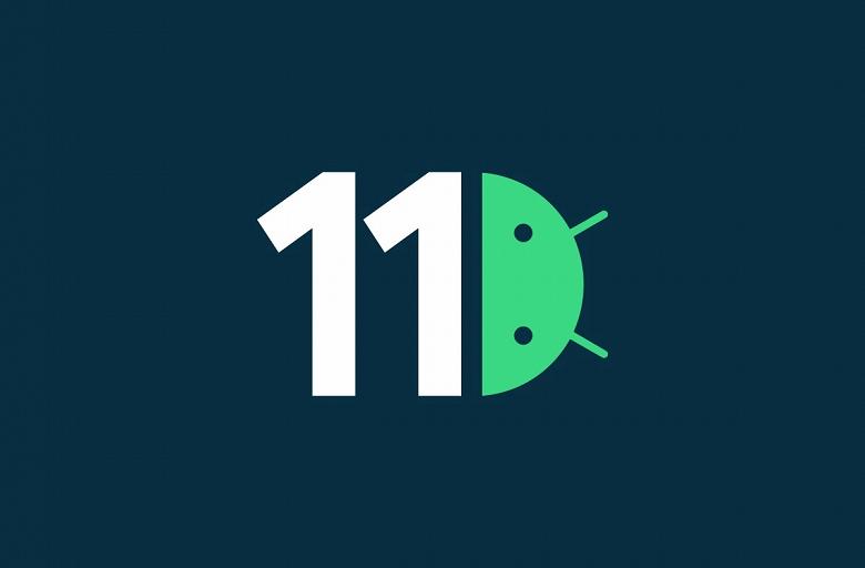 Android 11 получит долгожданную возможность
