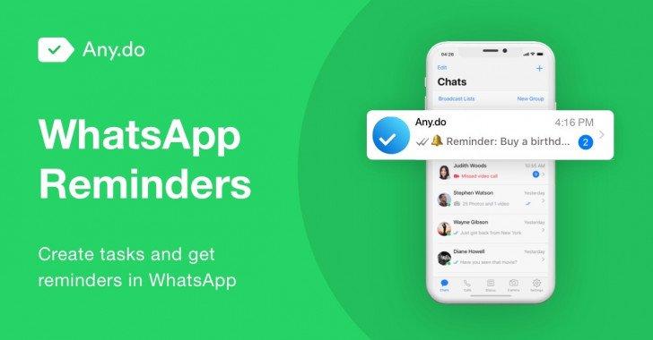 Популярный мессенджер WhatsApp стал намного удобнее и практичнее