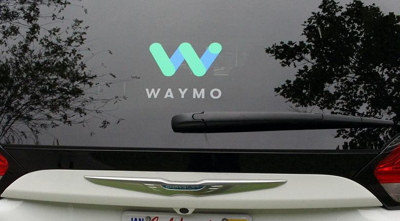 Waymo покупает британскую компанию, работающую в сфере ИИ и самоуправляемых автомобилей