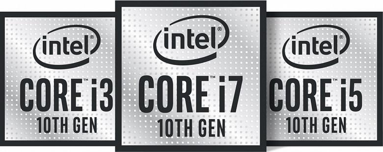 Core i5-10600 будет заменой для Core i7-8700