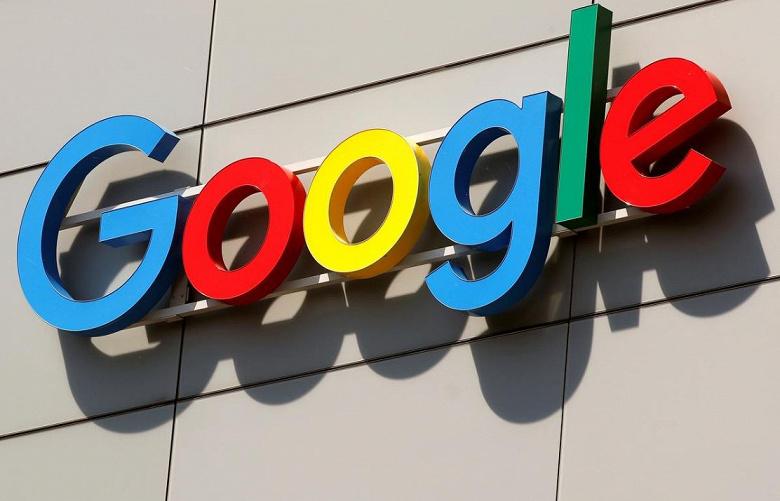 Французские антимонопольщики оштрафовали Google на 150 млн евро