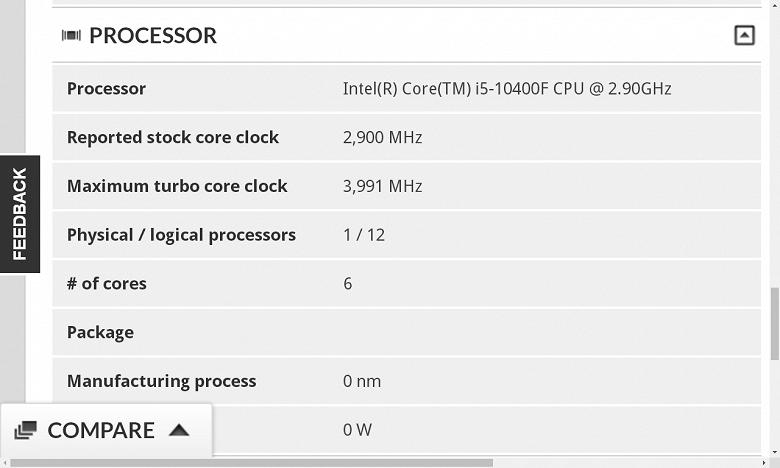 Очередной рецепт Intel для новых процессоров: снизить частоты, но добавить поддержку Hyper-Threading