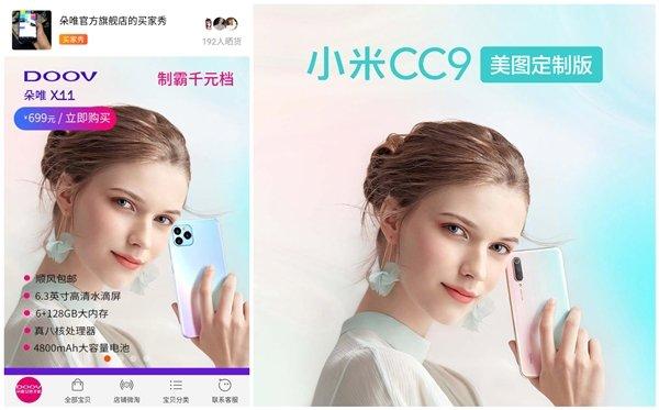 Китайский производитель смартфонов Doov скопировал одновременно iPhone 11 Pro и Xiaomi CC9 Pro