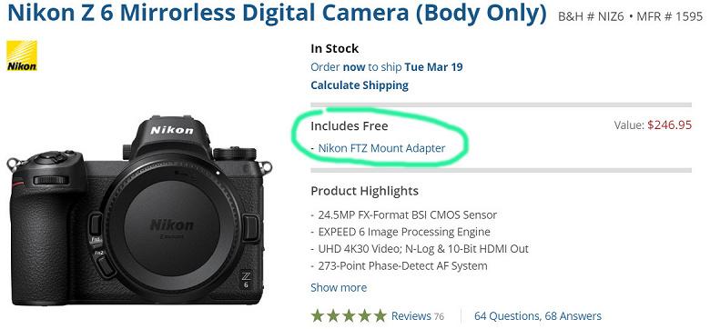 Адаптер Nikon FTZ бесплатно включен в комплект всех камер Z 6 и Z 7