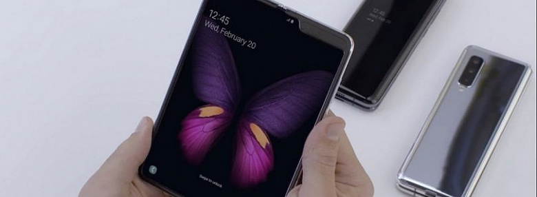 Всё ради 5G. Складной смартфон Galaxy Fold нарушит одну из традиций флагманов Samsung