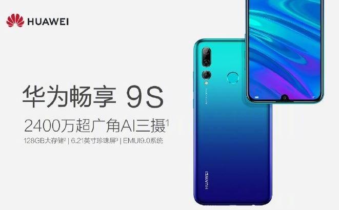 Представлен смартфон Huawei Enjoy 9S: тройная камера и Kirin 710 за $223,5