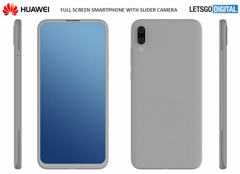 Слайдер Huawei. Появились первые изображения неожиданной новинки