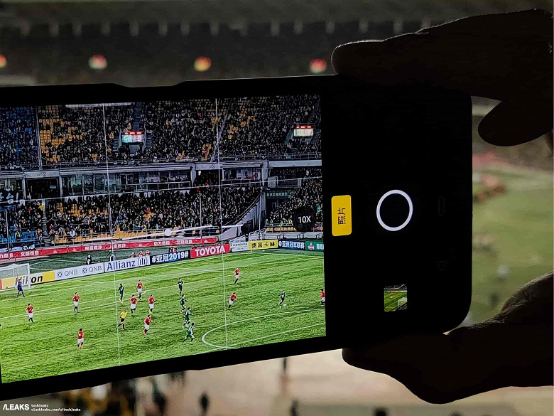 Испытание футболом. 10-кратный зум смартфона Oppo Reno проверили в полевых условиях