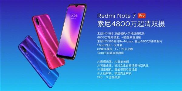 Смартфон Redmi Note 7 Pro представлен заново. На этот раз – в Китае