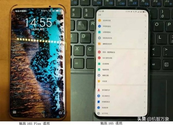 Meizu 16s близится к релизу. Смартфон сертифицирован перед выходом