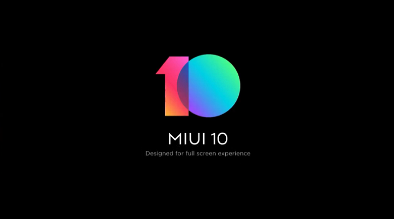 Список из двух десятков улучшений, которые MIUI получит в ближайшее время