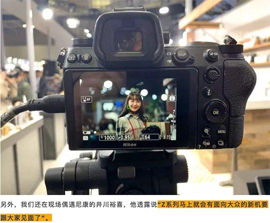 В линейку Nikon Z скоро войдет и недорогая массовая модель