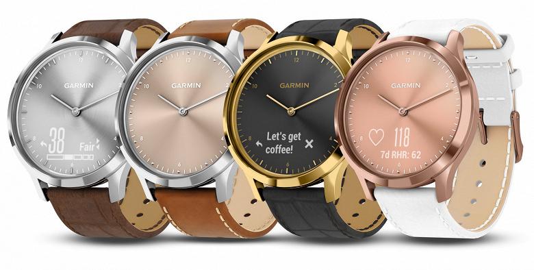 Garmin увеличивает число вариантов умных часов Vivomove HR