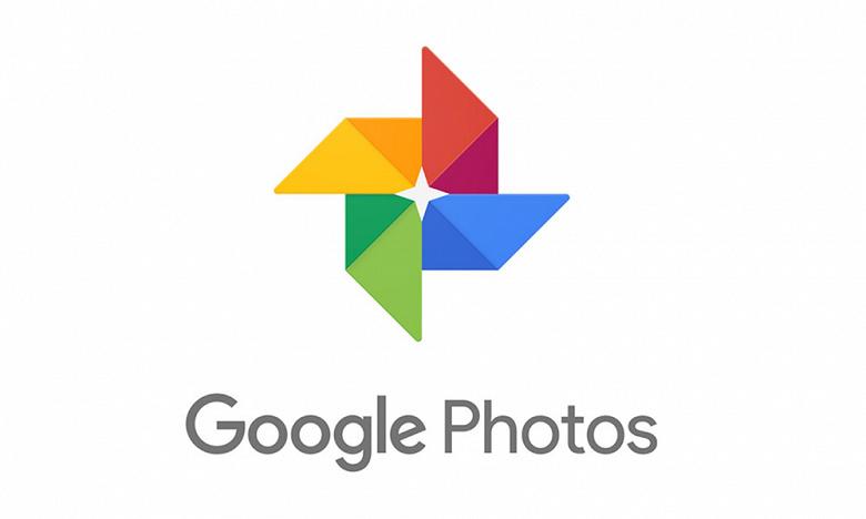 Серьезный баг. Пользователи Android TV начали видеть чужие личные фото из Google Photos