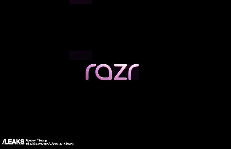 Долгожданная утечка. Появились характеристики и логотип нового Motorola Razr