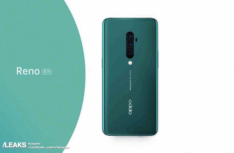 Не флагман, но с 10-кратным оптическим зумом: опубликовано изображение и характеристики смартфона Vivo Reno
