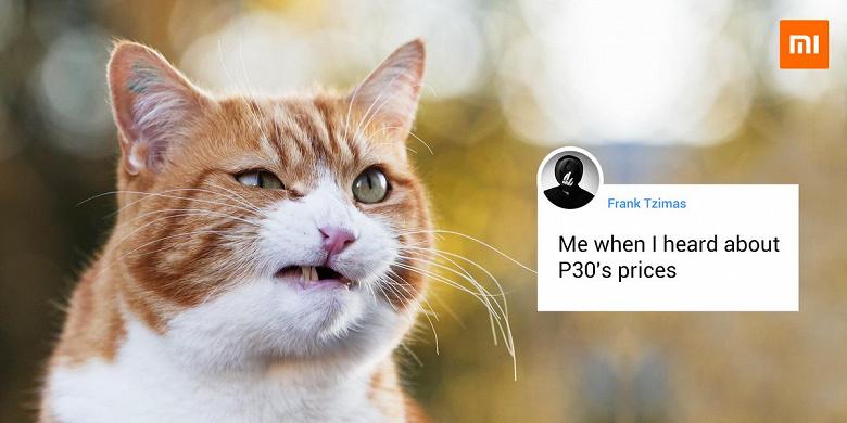 Это действительно необходимо? Xiaomi продолжает насмехаться над Huawei P30