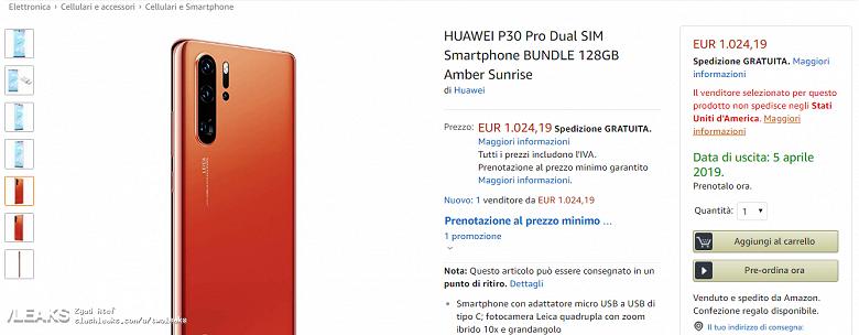Huawei P30 и P30 Pro поступят в продажу 5 апреля, стоимость базовой версии P30 Pro в Европе превысит 1000 евро