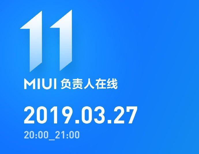 Первые подробности о MIUI 11: «глобальный» режим Dark Mode, функция жесткого энергосбережения, новые иконки и уведомления