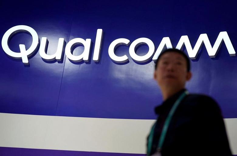 Южнокорейский регулятор уменьшил штраф, наложенный на Qualcomm десять лет назад