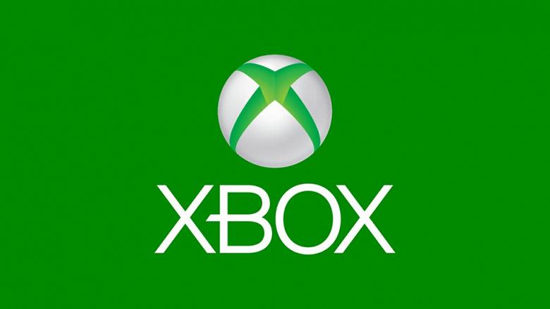 День радио. Выход консоли Xbox One S All-Digital ожидается 7 мая