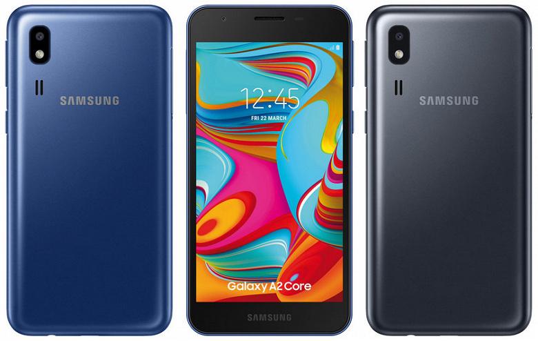 Опубликованы характеристики Samsung Galaxy A2 Core