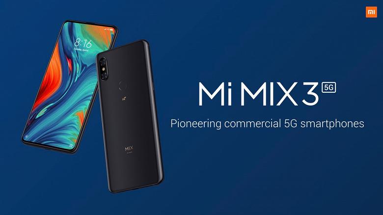 Xiaomi обещает недорогие 5G-смартфоны