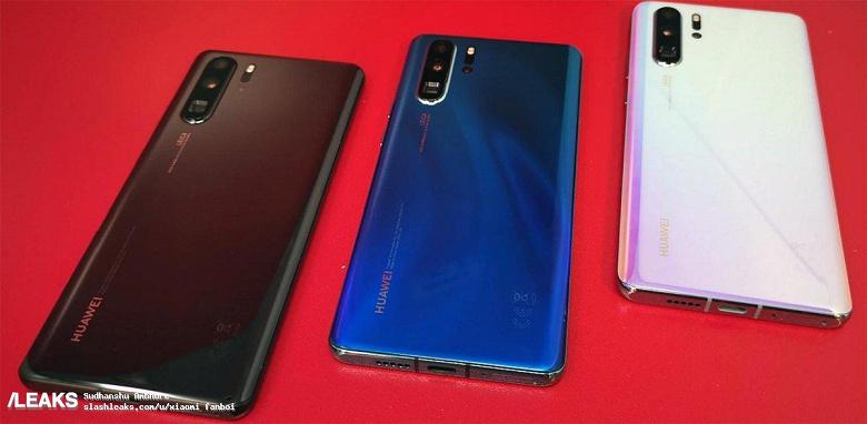 Утечка продолжается. Huawei P30 Pro в трех официальных цветах красуется на живом фото