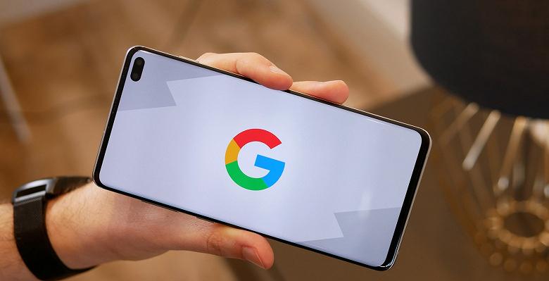 Google Pixel 4 XL получит две сдвоенные камеры