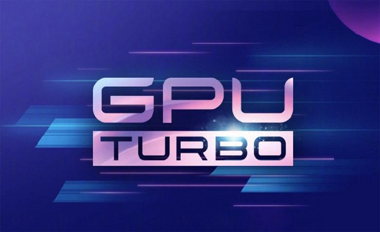 Прошивка EMUI 9.1 принесла с собой технологию GPU Turbo 3.0 и 19 новых поддерживаемых игр