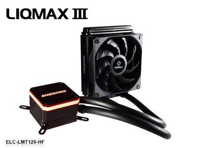 В процессорной системе жидкостного охлаждения Enermax Liqmax III применена технология SCT