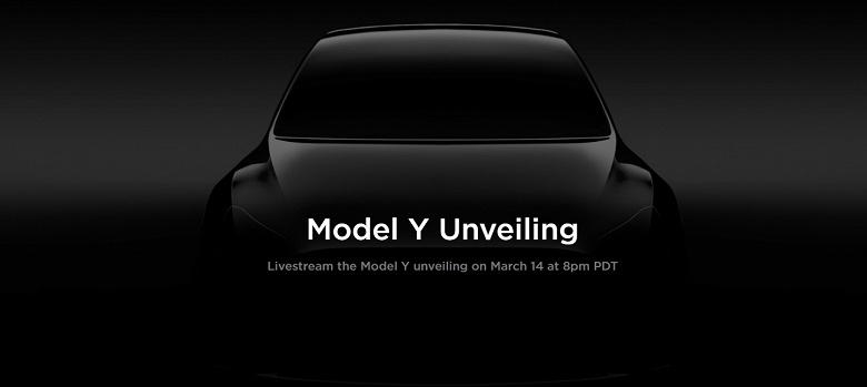 Tesla дразнит рекламными изображениями кроссовера Model Y