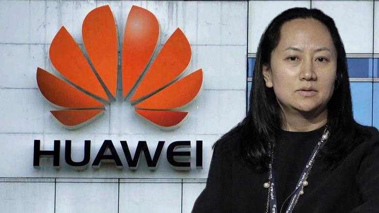 Канада начала процесс экстрадиции финансового директора Huawei в США