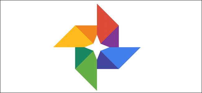 Google Photos упрощает работу с фотографиями чеков и документов