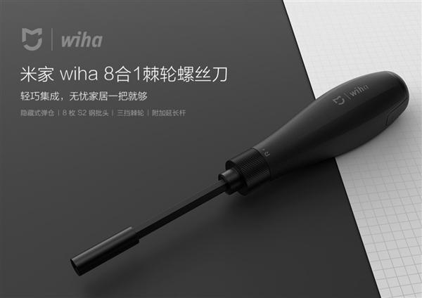 Xiaomi выпустила реверсивную отвёртку Mijia Wiha 8-в-1 стоимостью $15