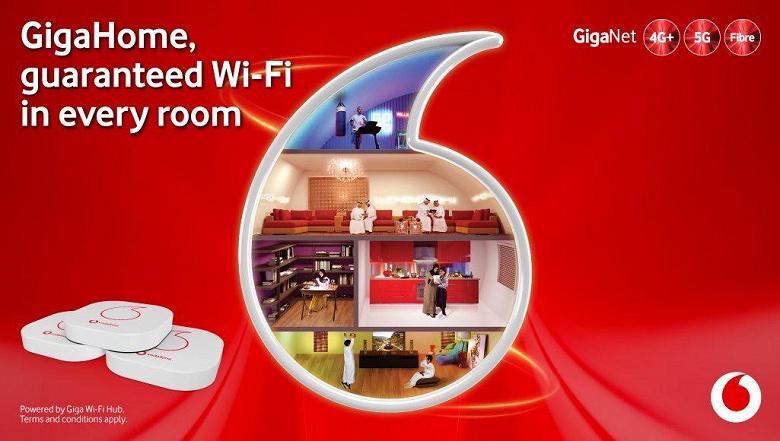 Huawei и Vodafone запустили в Катаре сервис 5G для домашних пользователей