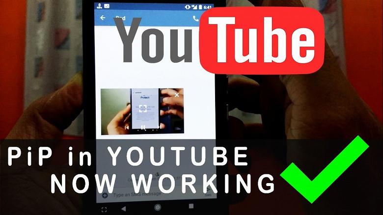 Режим «Картинка в картинке» в Android-версии YouTube становится доступным во всем мире