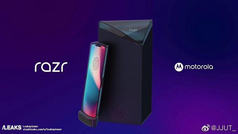 Складной смартфон Moto RAZR 2019 позирует на официальных изображениях