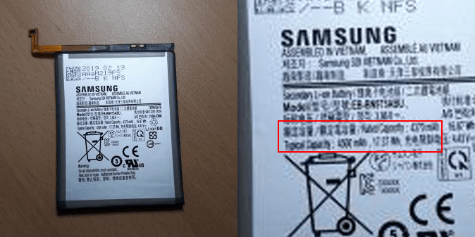 Samsung Galaxy Note 10 Pro получит аккумулятор емкостью 4500 мАч