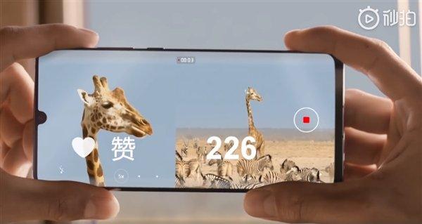 Двойное видео и новый портретный режим. Обновление принесло Huawei P30 Pro новые функции камеры