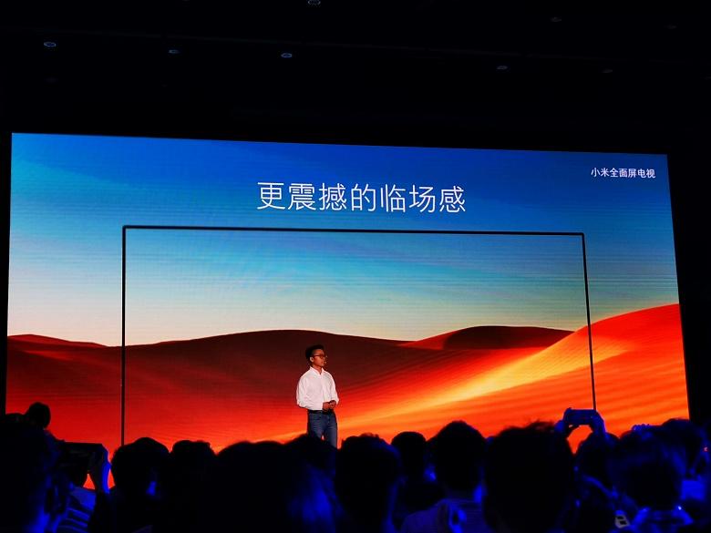 Xiaomi представила новую линейку телевизоров: от $165 за 32-дюймовую модель до $600 за 65-дюймовую