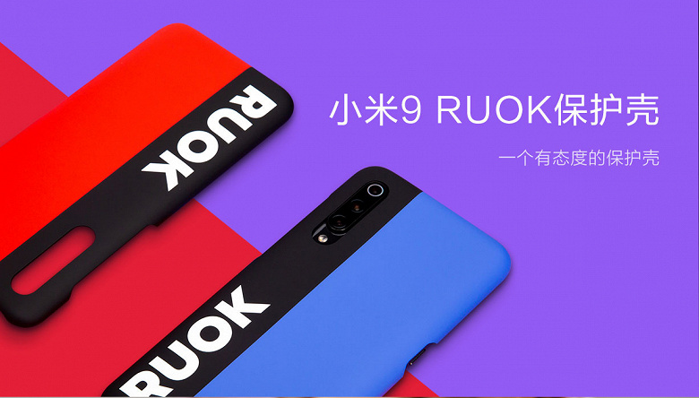 У Xiaomi Mi 9 появился новый необычный чехол, основанный на меме