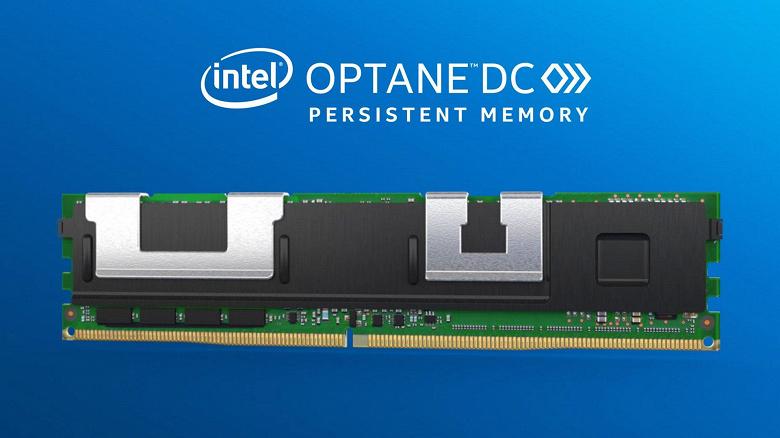 За один модуль памяти Optane DC объёмом 512 ГБ просят более 7800 долларов