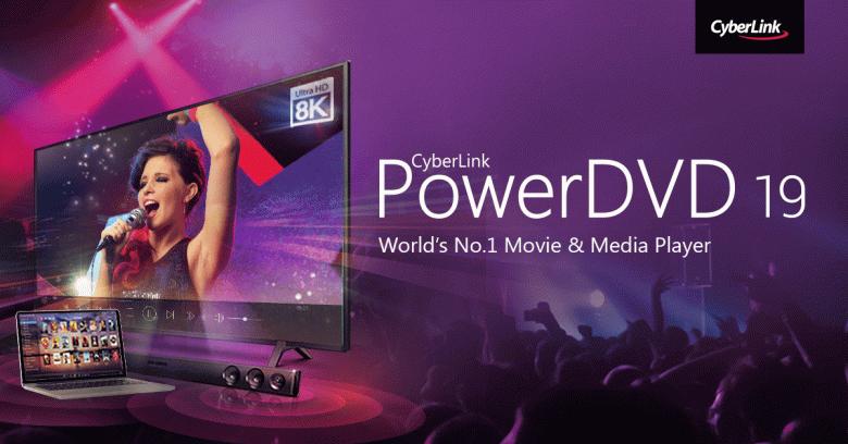Проигрыватель CyberLink PowerDVD 19 поддерживает воспроизведение видео 8K